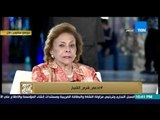 البيت بيتك - رامى رضوان : لقاء السفيرة ميرفت �