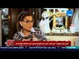 هي مش فوضى - طليقة نجل الفنانة هالة فاخر... هالة فاخر هى اللى كانت بتصرف على حسين طليقى!!
