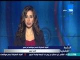 النشرة الإخبارية | News - عضو الإئتلاف السوري: محادثات ثلاثية الجمعة في جنيف بشأن الأزمة السورية