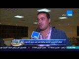 مساء الأنوار   Masa2 El Anwar - لقاء مع أبطال الخماسي الحديث و الكاراتيه فى نادي حرس الحدود