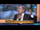 مساء القاهرة - عبد الحليم قنديل : ضحكوا علينا فى تحرير سيناء .. سيناء لن تتحرر الا الان فقط !