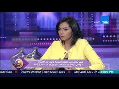 برنامج عسل أبيض 3asel Abyed حلقة السبت