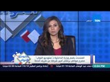 ستوديو النواب - المتحدث باسم وزارة الداخلية يوضح تفاصيل مقتل مواطن برصاص امين شرطة