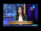 مساء القاهرة l Masa2 Elkahera - وزير الخارجية يترأس وفد مصر في القمة الاسلامية المنعقدة بتركيا