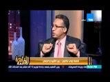 مساء القاهرة - المحامي طارق العوضي : مش مستوعب ان النواب مركزين علي بوستاتي