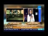 مساء القاهرة - الحوفي : لو اللي كتبه الصحفي من تحريض علي القتل يعتبر صحافة .. هتوب عن هذه المهنة