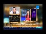 مساء القاهرة - جمال عبد الرحيم سكرتير عام نقابة الصحفيين : الداخلية تحاول الوقيعة