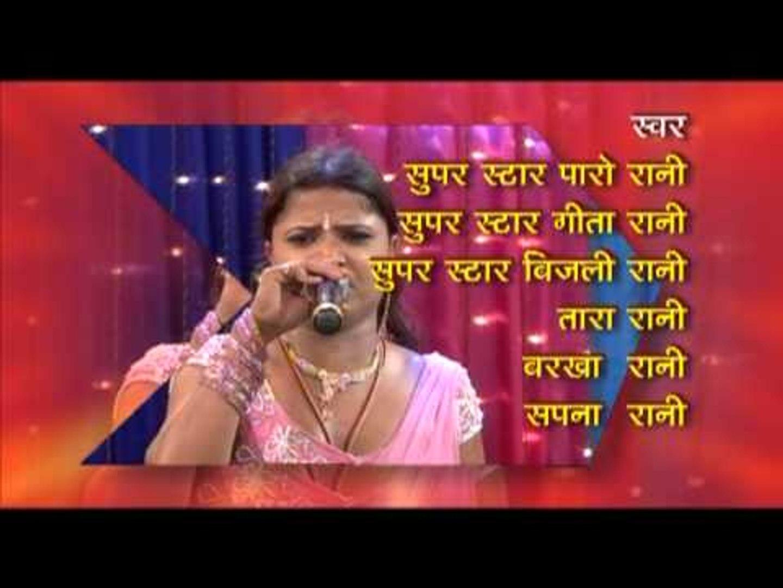 Bhojpuri न च प र ग र म Casting Bhojpuri Nach Program Bhag 03 Paro Rani Song 2015 Video Dailymotion