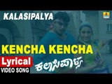 Kencha Kencha - Lyrical Video | Kalasipalya - Kannada Movie | Darshan Thoogudeep | Jhankar Music