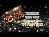 ऐ राजा जी | Ae Raja Ji - Casting | Singer- Bhai Ankush Raja