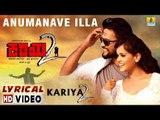 Anumaanave Illa - Kariya 2 | HD Lyrical Video | Armaan Malik | Santosh Balaraj, Mayuri Kyatari