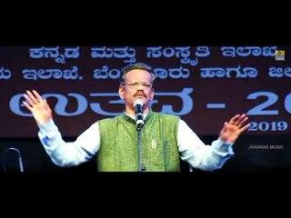 Pranesh Hampi Utsav 2019 | LATEST COMEDY BY SRI GANGAVATHI PRANESH | Jhankar Music