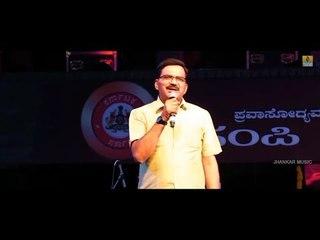 Professor Krishne Gowda Hampi Utsav 2019 | Latest Kannada Comedy ||ಕೃಷ್ಣೇಗೌಡ ಕಾಮಿಡಿ | Jhankar Music