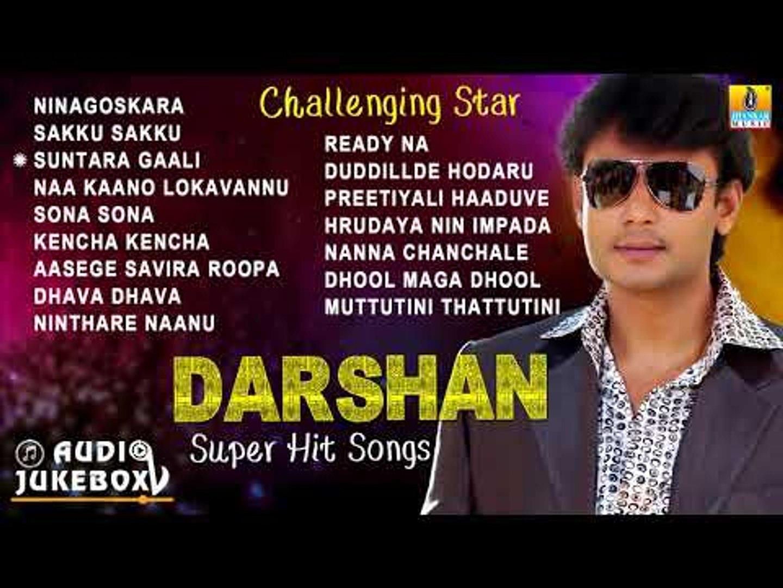 Darshan Super Hits Songs D Boss Challenging Star Darshan Birthday Special Kannada Songs Video Dailymotion