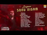 Super Sonu Nigam ,  Sonu Nigam Super Hit Kannada Songs Jukebox