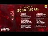 Super Sonu Nigam ,  Sonu Nigam Super Hit Kannada Songs Jukebox