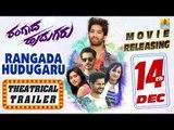 Rangada Hudugaru Theatrical Trailer | Kannada Movie - Releasing On 14th December | Jhankar Music