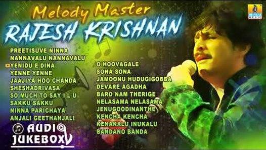 Songs Of Rajesh Krishnan – Meta Morphoz