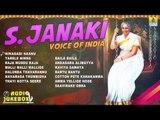 S.Janaki Voice of India | Best Selected Songs Of S.Janki | Happy Bithday Special | Jhankar Music