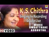 K.S.Chithra Singing In Studio | Live Recording | Kannada Making Of - Shuruvaithu Eno| Jhankar Music