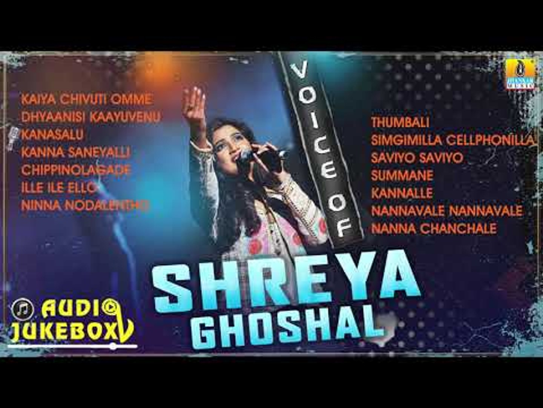 Voice Of Shreya Ghoshal   Kannada Best Songs Of Shreya Ghoshal   Selected Songs   Jhankar Music