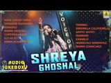 Voice Of Shreya Ghoshal ,  Kannada Best Songs Of Shreya Ghoshal ,  Selected Songs ,  Jhankar Music