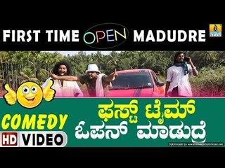 First Time Open Madudre - Comedy Video| Kannada Best Funny Jokes| Killa Killa Santhu| Jhankar Music