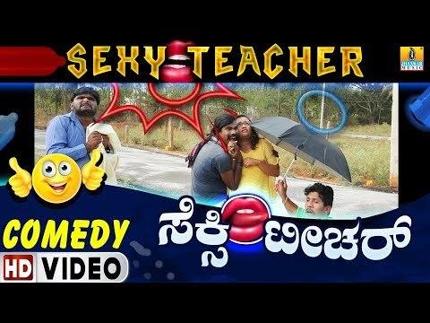 ಸೆಕ್ಸಿ ಟೀಚರ್ Sexy Teacher - Comedy Video   Kannada Funny Jokes   Killa Killa Santhu   Jhankar Music