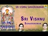 Sri Vishnu Sahasranamam - Devotional Sanskrit Song | Vishnu Mantra | Bhakti Songs