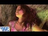 सईया गईले सांझे Saiya Gayile Sanjhe Bhanjhe - Gazab Ke Holi - Bhojpuri Hit Holi Songs 2015 HD