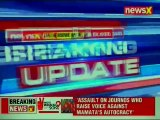 BJP condemns TMC goons' attack on NewsX crew, we are committed to didi's reign of terror