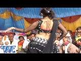 धन्य नगर नेपाल Dhany Nagar Nepal - Rasdar Dehati Holi - Bhojpuri Hit Holi Songs 2015 HD