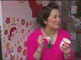 Kris and her sisters enjoy Japan's best-tasting ice cream