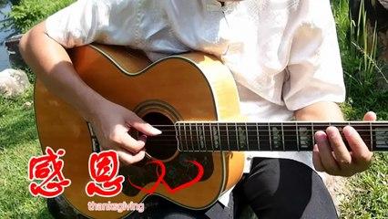 郑颩壕, Steph Wong黄思乐 Ft. 郑睨錡 - 感恩 - Official MV