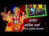HD माई के चरणो में - Mai Ke Charno Me - Mohini Pandey - Bhojpuri Devi Geet 2015 new