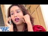 Dinhi Me Chumma Mange - दिनही में चुम्मा मांगे - Choch Mare Jobana Pe - Bhojpuri Hit Songs HD
