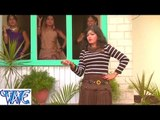 Video Sutla Me Ulta Pulta सोची बात   Ae Ji Gawana Karali   Bhojpuri Hit Songs