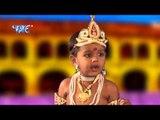 Alha Ramayan Katha Ramlalla Ki Part-1 (कथा रामलला की) | Hindi Krishan Bhajan | Sanjjo Baghel
