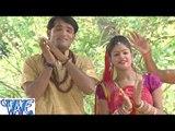 HD लव यू DEAR भोले - Love You Dear Bhole ,  Nagesh Lal Pandey ,  Bhojpuri Kanwar Bhajan 2015