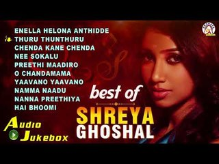 Best of Shreya Ghoshal | Kannada Jukebox Song | Hit Kannada Song