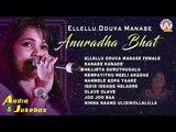 Ellellu Oduva Manase Anuradha Bhat   Super Hit Kannada Songs Of Anuradha Bhat