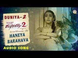 Yogi Duniya | Haneya Barahava | Yogesh, Hitha Chandrasekhar | Akshaya Audio