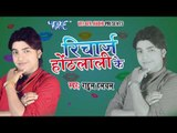 HD डाउनलोड करा लs    Ae Gori Download Kara La    Recharge Hoth Lali Ke    Bhojpuri Hit Songs new