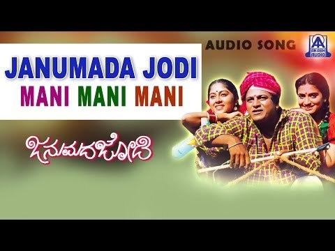 Manimcha Mani SEVADI видео Online - Ceo-english ru