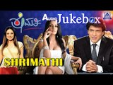Shrimathi I Kannada Film Audio Jukebox I Upendra, Priyanka Upendra, Celina Jaitley I Akash Audio