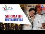 """Shrimathi - """"Preethse Preethese"""" Audio Song I Upendra, Priyanka, Celina Jaitley I Akash Audio"""
