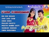 Ugra Narasimha I Audio Jukebox I Mohan,Charulatha I Akash Audio
