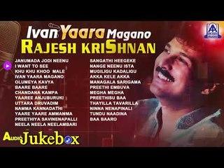 Ivan Yaara Magano Rajesh Krishnan | Best Songs of Rajesh Krishnan