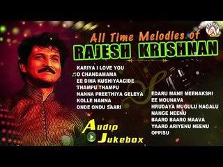 All Time Melodies of Rajesh Krishnan | Best Kannada Songs | Super Selected Collection |Akshaya Audio