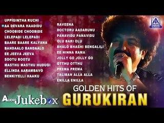 Golden Hits Of Gurukiran | Best Kannada Songs Of Gurukiran | Audio Jukebox